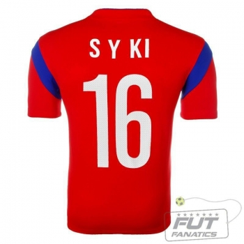 Camisa Nike Coréia Do Sul Home 2014 S Y Ki 16 Matchday