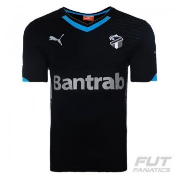 Camisa Puma Comunicaciones Away 2015