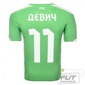 Camisa Puma Rubin Kazan Away 2015 11 Devic
