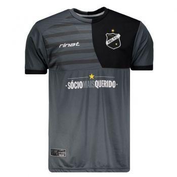 Camisa Rinat ABC 2016 Treino