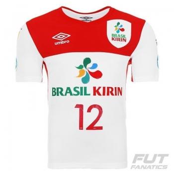 Camisa Umbro Brasil Kirin I 2015