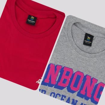 Kit de 2 Camisetas Onbongo Vermelha e Cinza