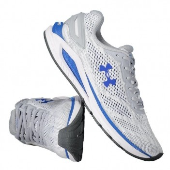Tênis Under Armour Charged Carbon Cinza