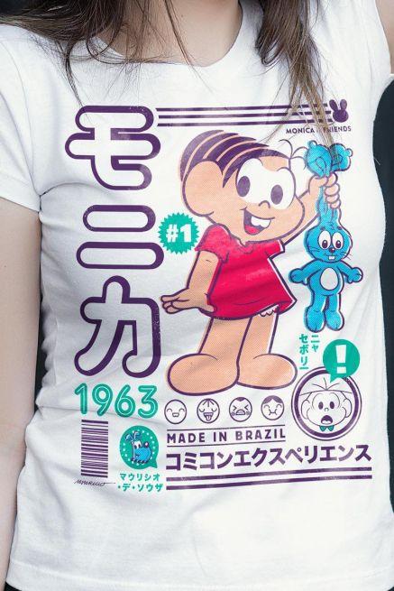 Camiseta Feminina Turma da Mônica e Friends