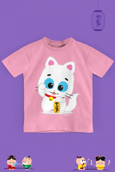 Camiseta Infantil Turma da Mônica Toy Mingau