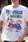 Camiseta Masculina Turma da Mônica Gibi