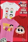 Combo  Turma da Mônica Toy + Caixa Presente