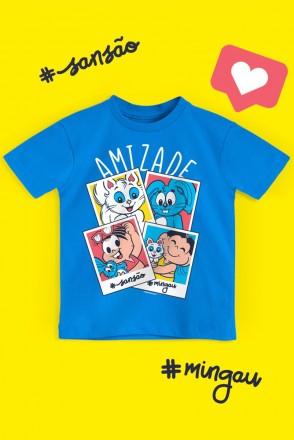 Camiseta Infantil Turma da Mônica Amizade