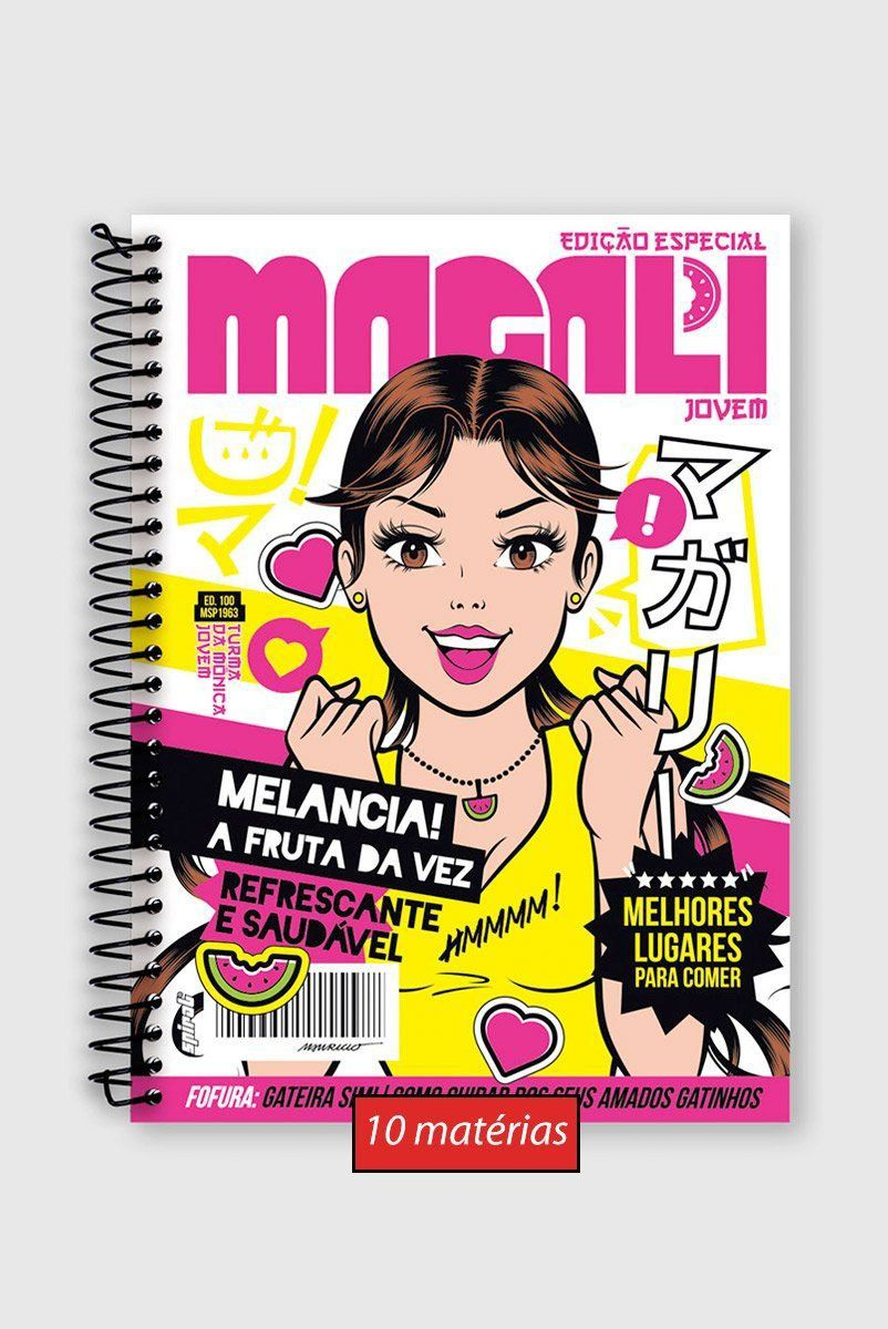 Caderno Turma da Mônica Magali Jovem 10 Matérias