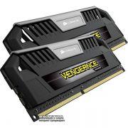 Memoria Corsair 8GB (2X4GB) DDR3 2400MHZ Vengeance BLACK CMY8GX3M2A2400C11