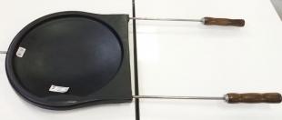 Bifeteira Ferro Churrasqueira 42X90 049-3 CB