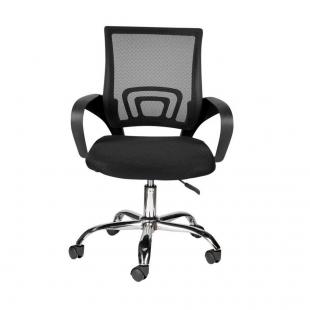 Cadeira Escritório Executiva Preto Bulk