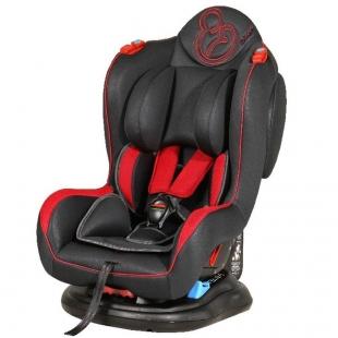 Cadeira para Carro Transbaby II Grafite Vermelho Galzerano