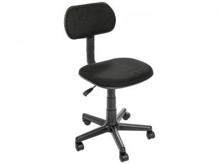 Cadeira Secretaria Preto 1032 Best