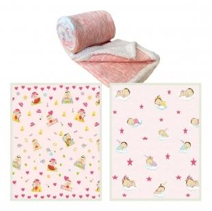 Cobertor Infantil Sherpa Super Soft Infantil Sortido Jolitex