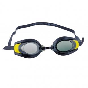 Óculos Natação Juvenil Pro Racer Cores Sortidas Belfix