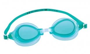 Óculos Natação Kids High Style Cores Sortidas Belfix