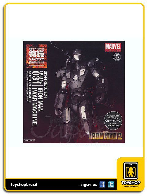 Iron Man 2 War Machine Revoltech 031 Kaiyodo