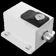 Trava Eletromagnética Branca PPA Dog Steel Custon P/ Portão Eletrônico