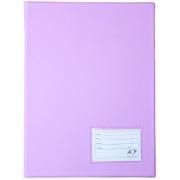 Pasta Catálogo Lilas 335X245 com 20 Envelope Plast. PP Line. 132 ACP 15368