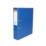 Pasta AZ Registrador Ofício Azul Royal 1017 Chies 08279