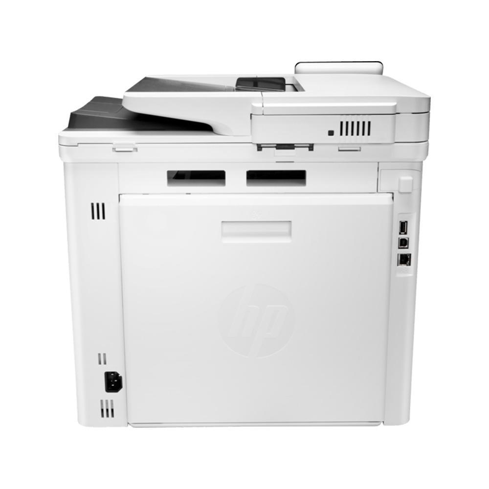 Impressora Multifuncional Laser Color Laser Pro M479FDW HP 27624