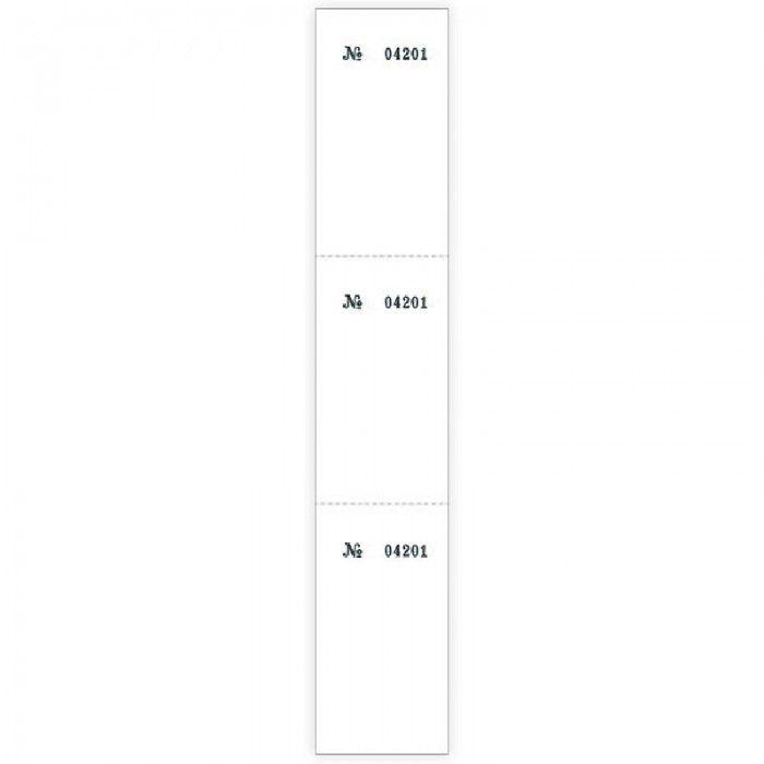 Talão de Comando Numerado 3 Vias 219X50Mm Branco 50G com 100 Fls 152536 Tilibra 13257