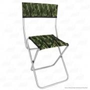 Cadeira Dobrável para Pesca e Camping Jogá Cor Camuflado em Aço Suporta até 105 kg