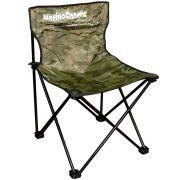 Cadeira Dobrável para Pescaria ou Acampamento XD-01 Marine Sports
