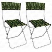 Kit Cadeira Dobrável para Pesca e Camping Jogá Cor Camuflado em Aço Suporta até 105 kg 2un