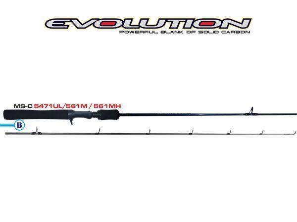 Vara Marine Sports Evolution MS-C 561M 10-20LB Ação Média Potência Média Carbono Carretilha 1 Parte