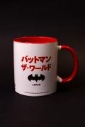 Caneca Batman O Mundo Japão