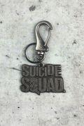 Chaveiro de Metal Esquadrão Suicida Logo