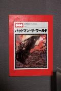 Quadro Batman O Mundo Japão