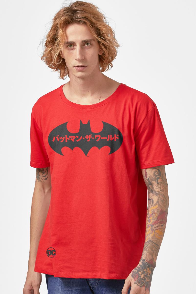 Camiseta Masculina Batman O Mundo Japão Logo