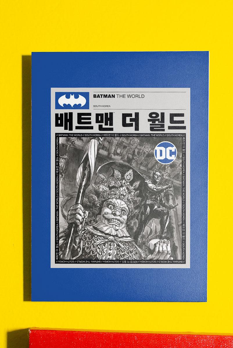 Quadro Batman O Mundo Coréia do Sul