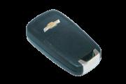 Chave Telecomando 3 Botões Original Gm Onix Prisma Cobalt 011 012 013 014 015 016 Sem Lamina