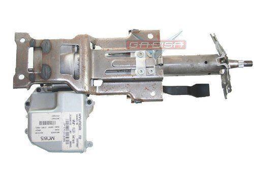Motor Bomba D Direção Elétrica Hidraulica Hyundai I30 08 012 NT  - Gabisa Online Com Imp Exp de Peças Ltda - ME