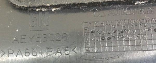Forro de Porta Forração Traseiro Direito aey33528 GM Vectra 05 06 07