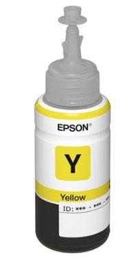 Refil de Tinta T673420-AL Amarelo para L800/L1800 - Epson