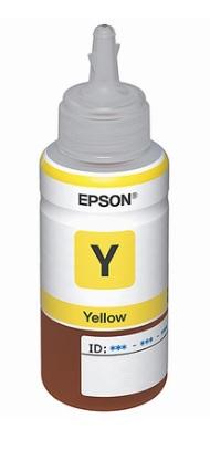 Refil de Tinta T664420 Amarelo para (L200, L210, L355, L110, L555,L375, L1300) - Epson