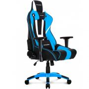 Cadeira Gamer XTRA BIGGER CP-8 Black White Blue 10262-1 - AKRacing