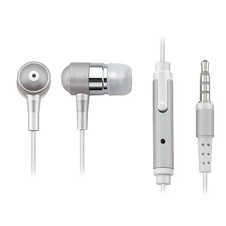 Fone Auricular Com Microfone Prata P2 PH062 (Compativel Com Iphone) - Multilaser
