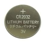 Bateria Lithium CR2032 3V (a unidade) - G.P.
