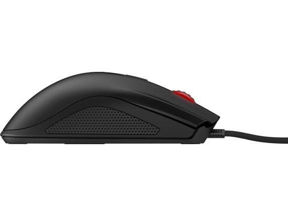 Mouse Gamer Omen 600 12000 DPI (com ajuste de peso) Preto - HP