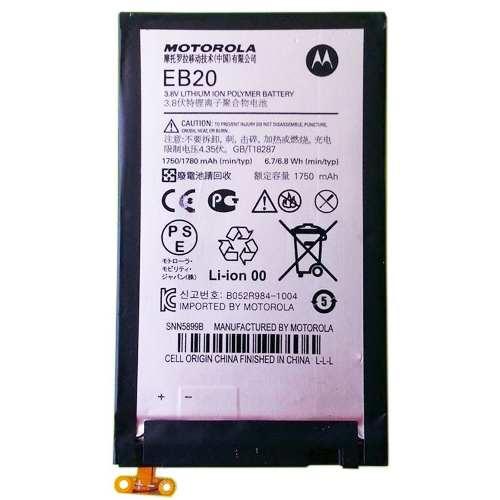 Bateria Motorola Razr Eb20 Xt912 Mt917 Xt889 Xt910 1 Linha