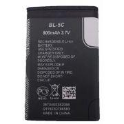 Bateria Nokia BL-5C