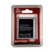 Bateria Gran Prime Duos G530/ G531/ G532/ J2 Pro J250/ J320/ J500/ On5 2600mAh Blister Mx