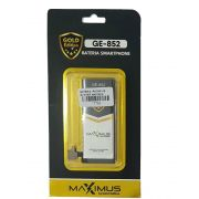 Bateria iPhone 4S Blister Maximus GE-852 1440 mAh