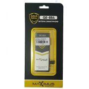 Bateria iPhone 5S / 5C Blister Maximus GE-854 1580mAh